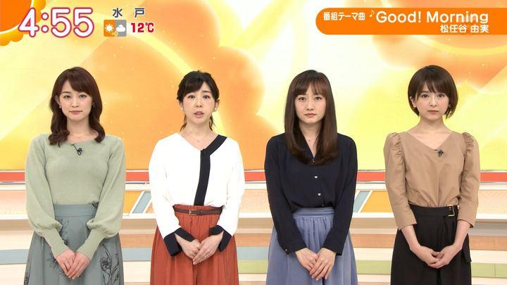2020年01月14日新井恵理那の画像01枚目