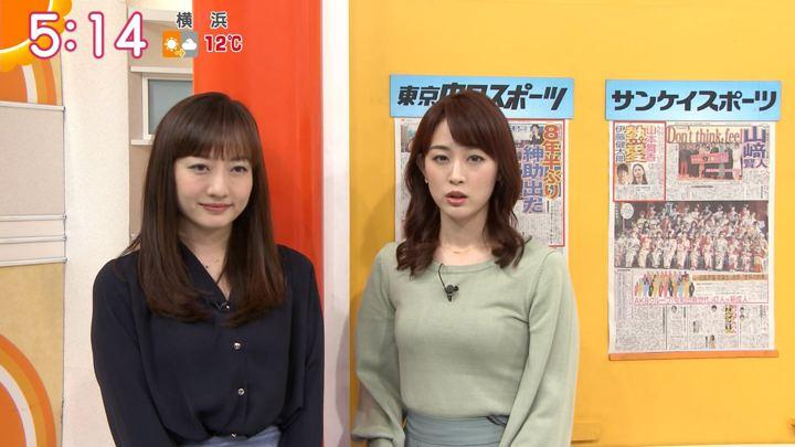 2020年01月14日新井恵理那の画像02枚目