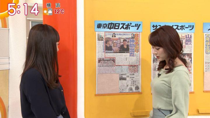 2020年01月14日新井恵理那の画像03枚目