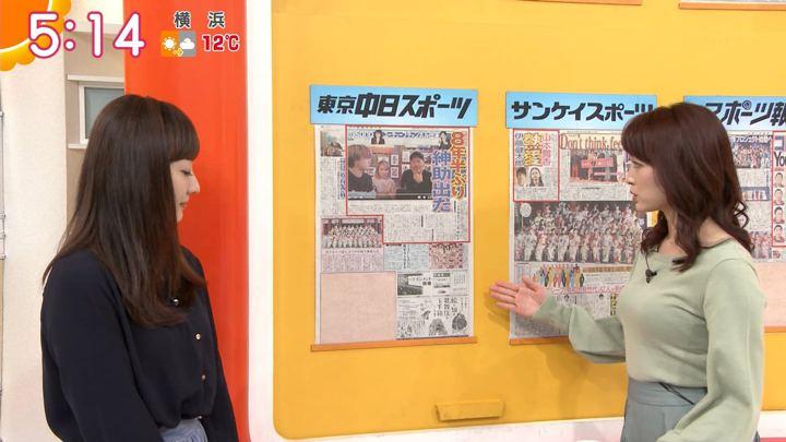 2020年01月14日新井恵理那の画像04枚目