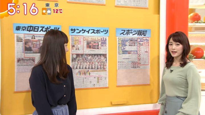 2020年01月14日新井恵理那の画像06枚目