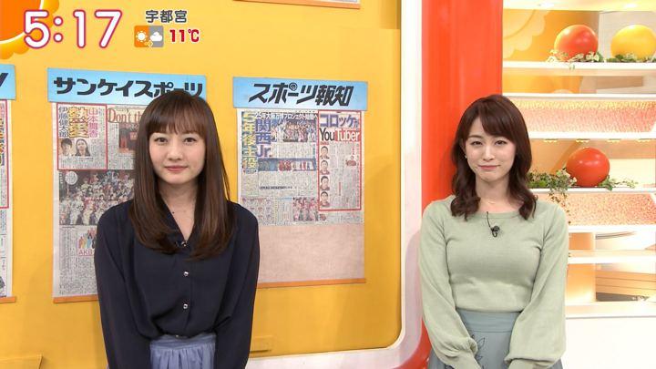 2020年01月14日新井恵理那の画像09枚目