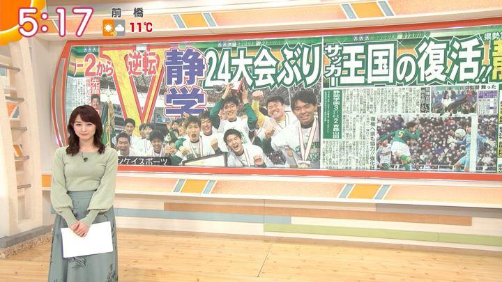2020年01月14日新井恵理那の画像11枚目