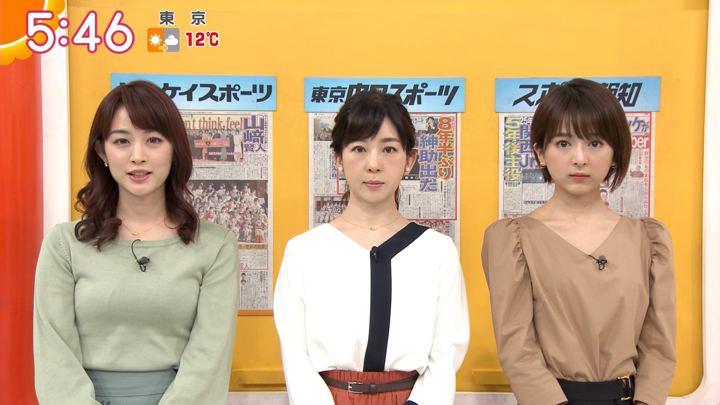 2020年01月14日新井恵理那の画像15枚目