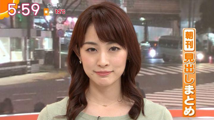 2020年01月14日新井恵理那の画像18枚目