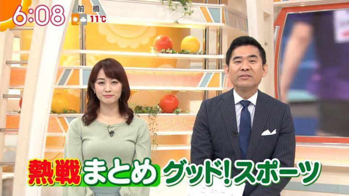 2020年01月14日新井恵理那の画像19枚目