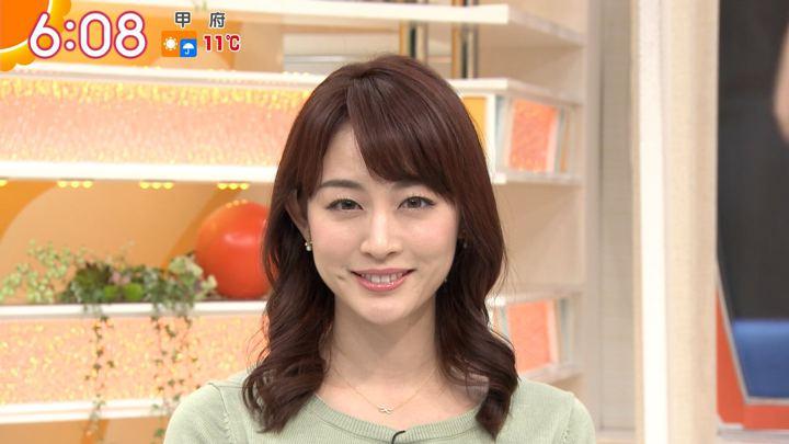 2020年01月14日新井恵理那の画像20枚目