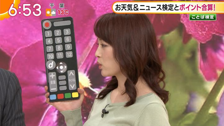 2020年01月14日新井恵理那の画像23枚目
