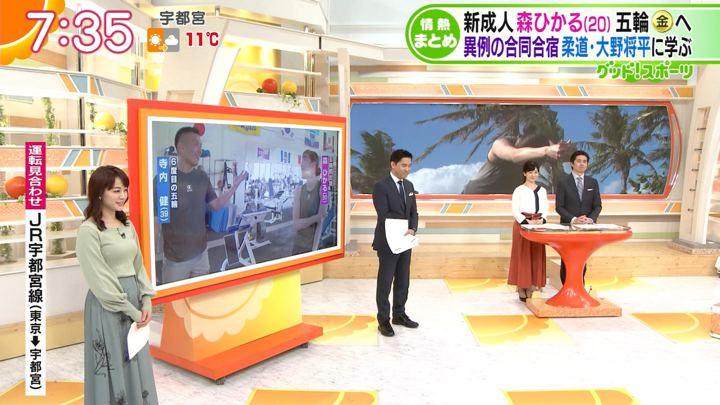 2020年01月14日新井恵理那の画像32枚目