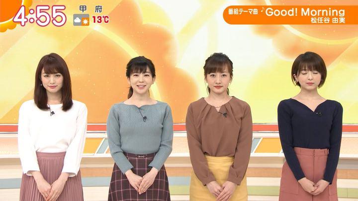 2020年01月15日新井恵理那の画像01枚目