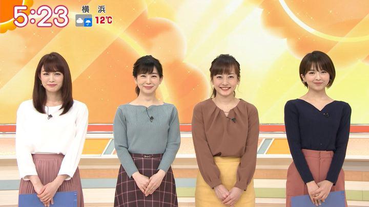 2020年01月15日新井恵理那の画像05枚目