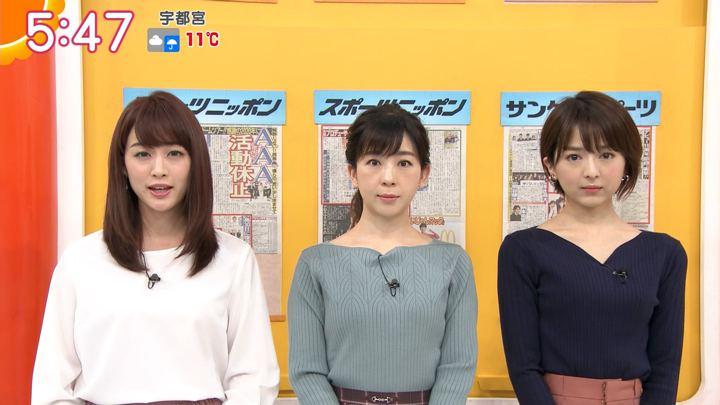 2020年01月15日新井恵理那の画像06枚目