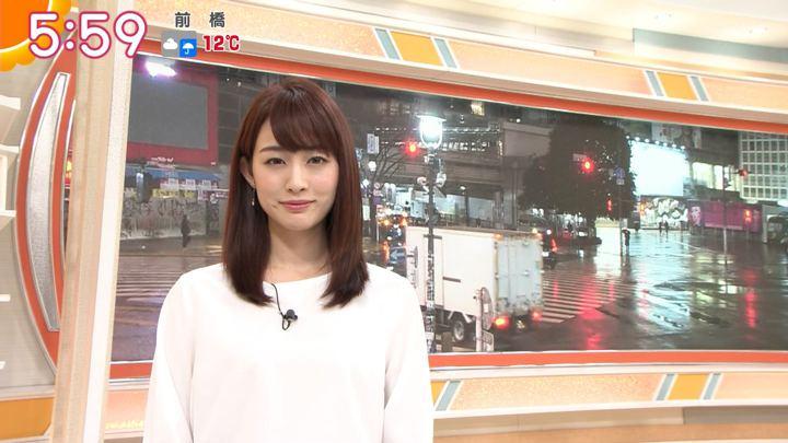 2020年01月15日新井恵理那の画像08枚目