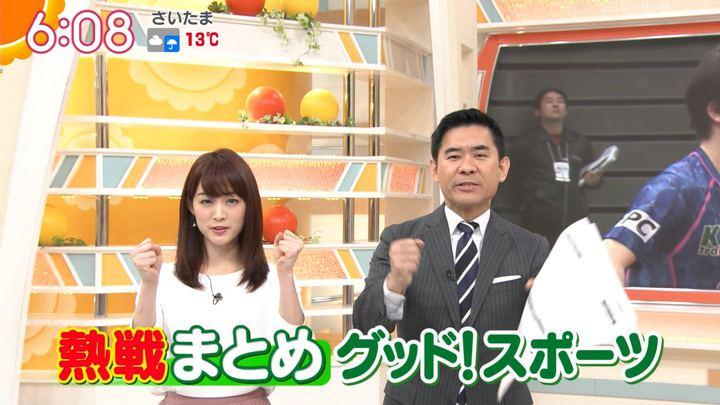 2020年01月15日新井恵理那の画像09枚目