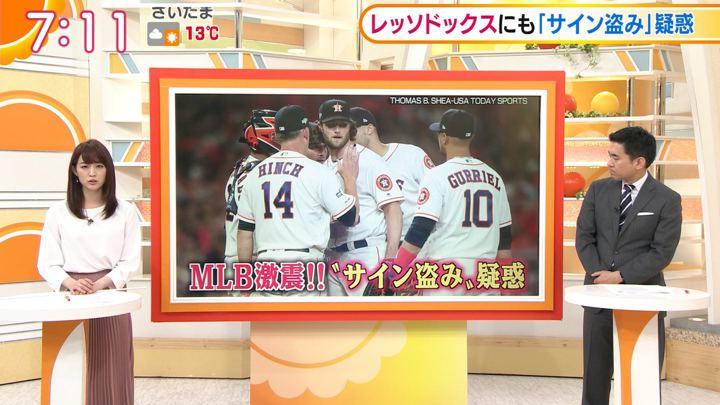 2020年01月15日新井恵理那の画像17枚目