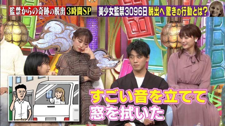 2020年01月15日新井恵理那の画像19枚目