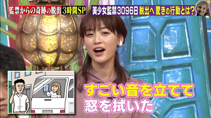 2020年01月15日新井恵理那の画像20枚目