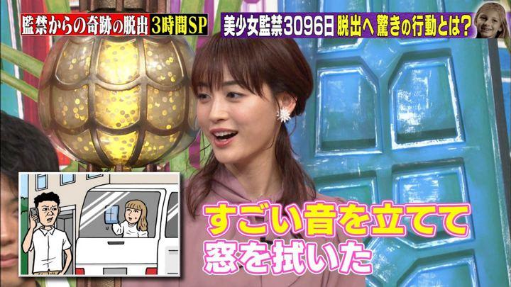 2020年01月15日新井恵理那の画像21枚目