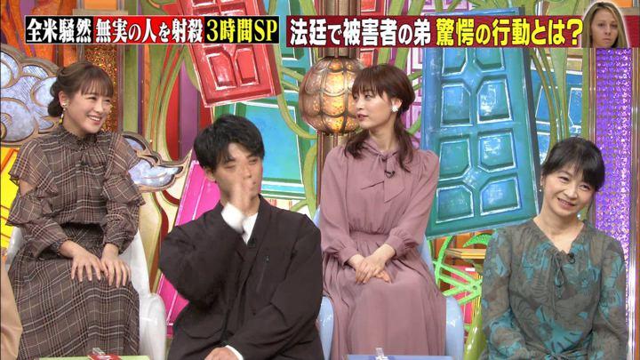 2020年01月15日新井恵理那の画像23枚目