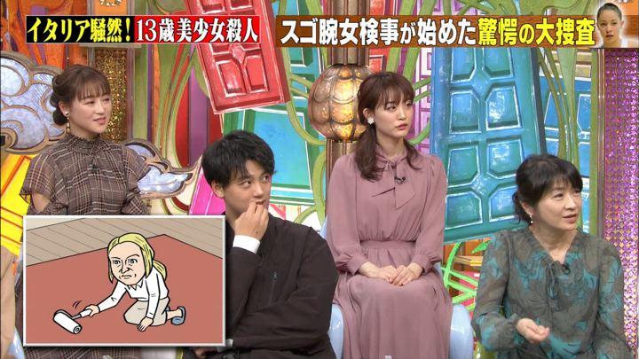 2020年01月15日新井恵理那の画像25枚目