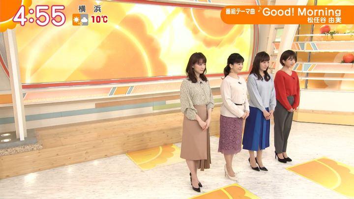 2020年01月16日新井恵理那の画像01枚目