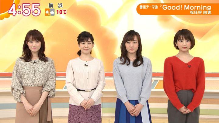 2020年01月16日新井恵理那の画像02枚目