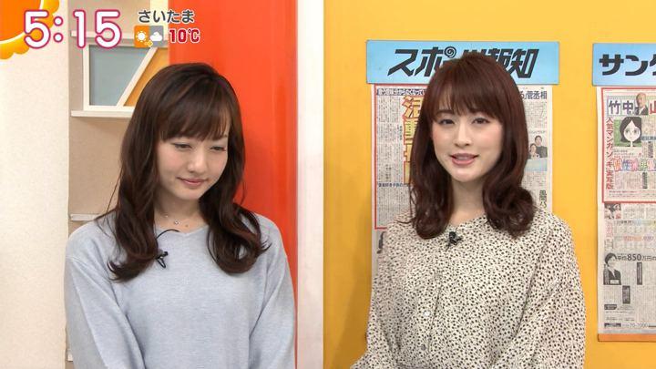 2020年01月16日新井恵理那の画像03枚目