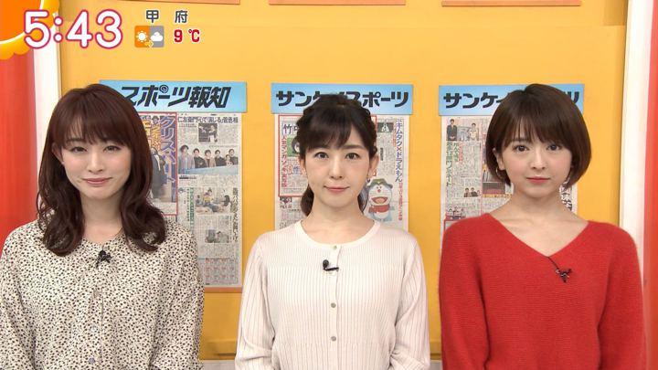 2020年01月16日新井恵理那の画像08枚目