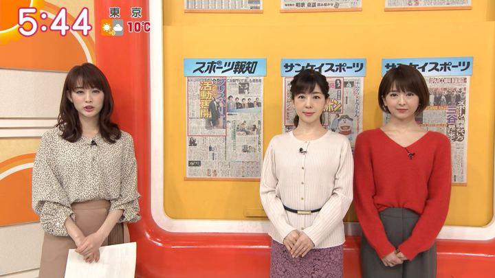 2020年01月16日新井恵理那の画像09枚目