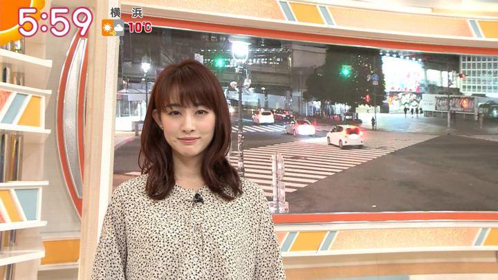 2020年01月16日新井恵理那の画像11枚目
