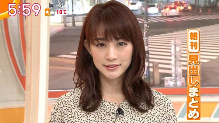 2020年01月16日新井恵理那の画像12枚目