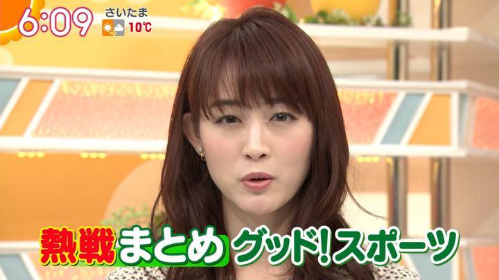 2020年01月16日新井恵理那の画像14枚目