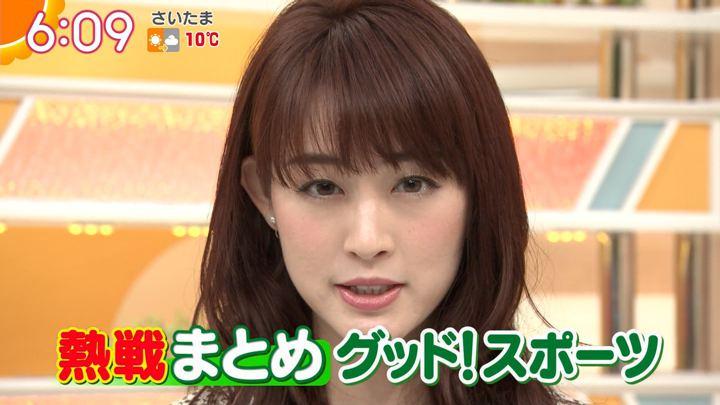 2020年01月16日新井恵理那の画像15枚目