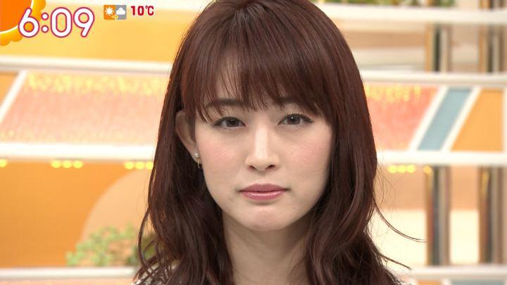 2020年01月16日新井恵理那の画像16枚目