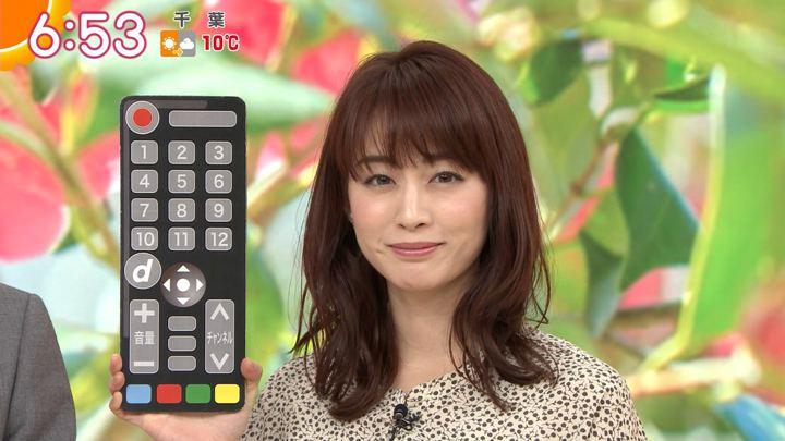 2020年01月16日新井恵理那の画像20枚目