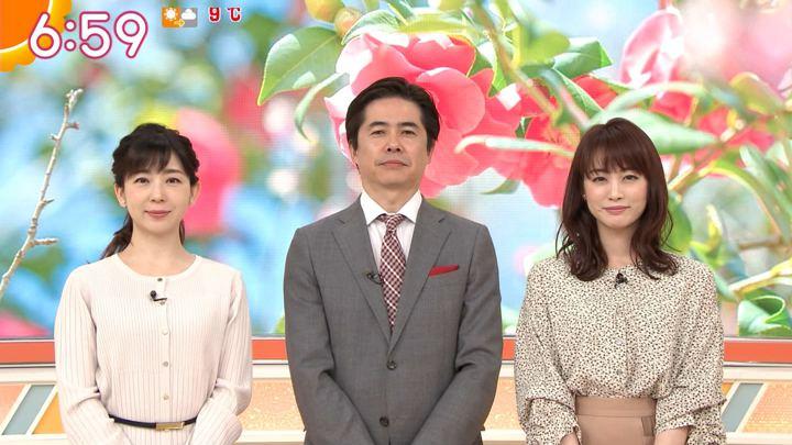 2020年01月16日新井恵理那の画像21枚目