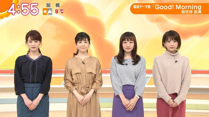 2020年01月17日新井恵理那の画像02枚目