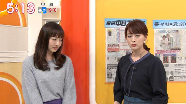 2020年01月17日新井恵理那の画像03枚目