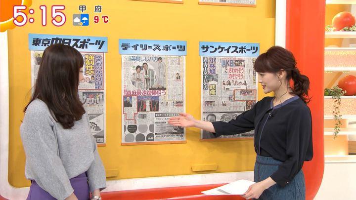 2020年01月17日新井恵理那の画像04枚目