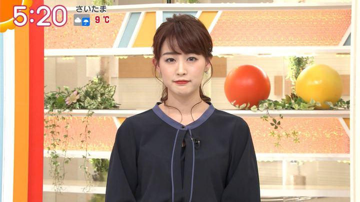 2020年01月17日新井恵理那の画像08枚目
