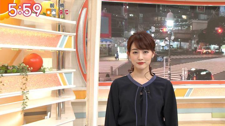 2020年01月17日新井恵理那の画像10枚目