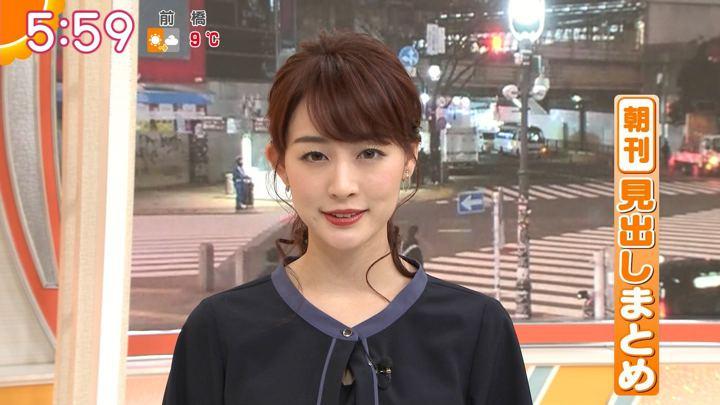 2020年01月17日新井恵理那の画像11枚目