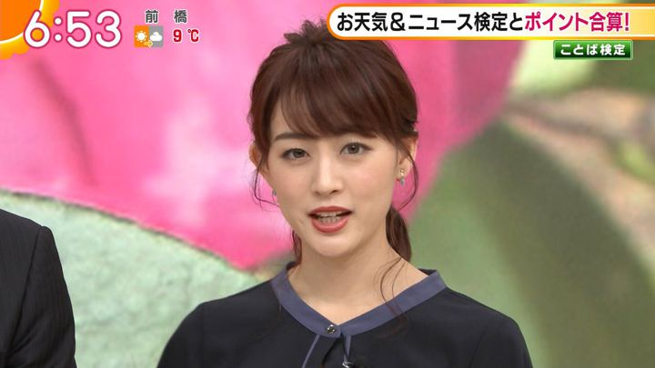 2020年01月17日新井恵理那の画像14枚目