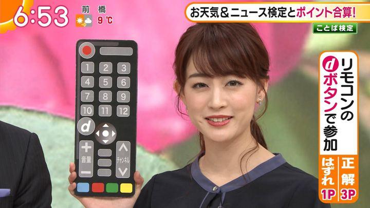2020年01月17日新井恵理那の画像16枚目