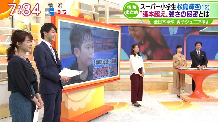 2020年01月17日新井恵理那の画像21枚目