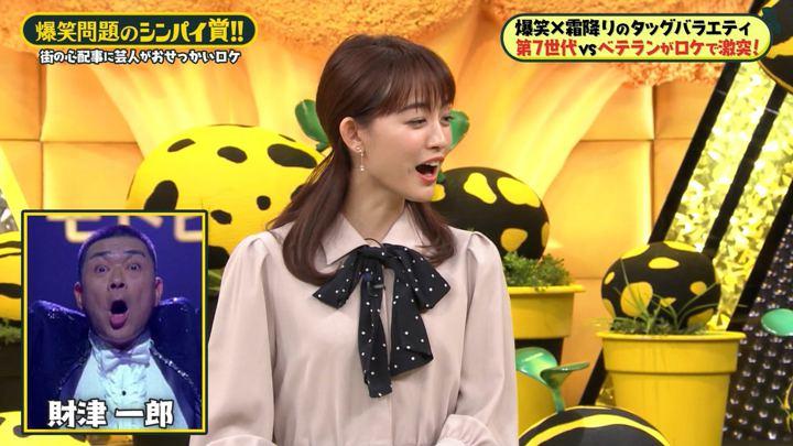 2020年01月17日新井恵理那の画像23枚目