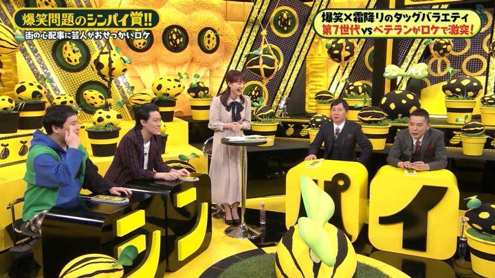 2020年01月17日新井恵理那の画像24枚目