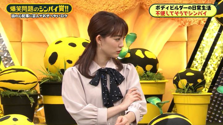 2020年01月17日新井恵理那の画像25枚目
