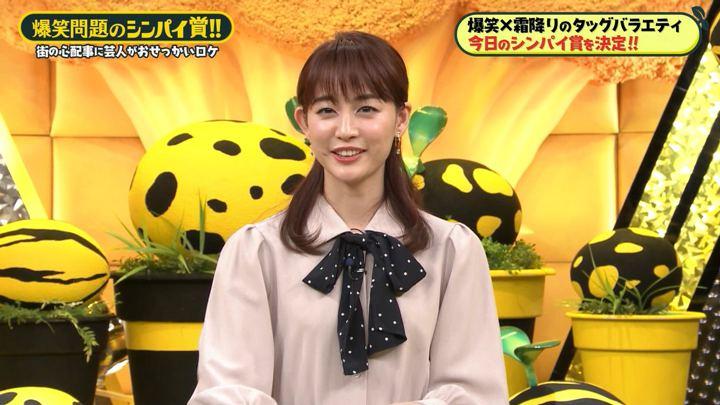 2020年01月17日新井恵理那の画像27枚目