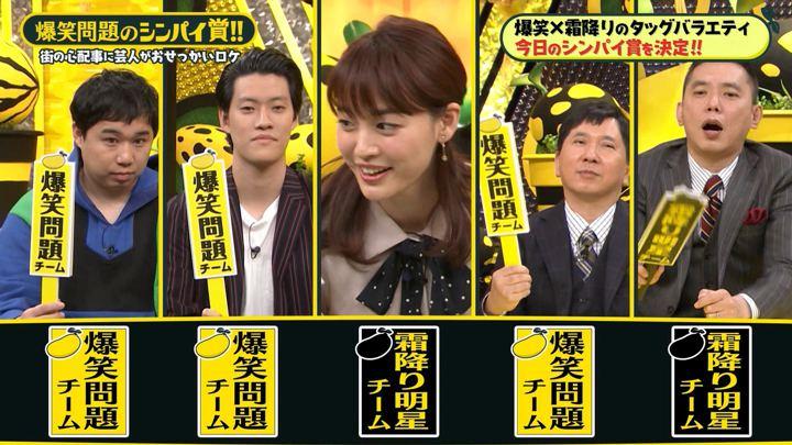 2020年01月17日新井恵理那の画像28枚目